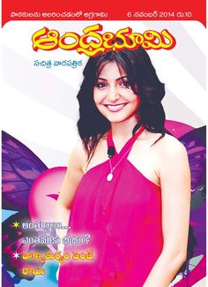 Andhra Bhoomi Weekly November 06, 2014 edition - Read the digital edition by Magzter on your iPad, iPhone, Android, Tablet Devices, Windows 8, PC, Mac and the Web.