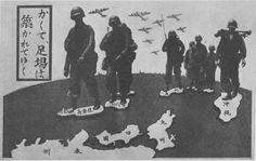 World War II American Propaganda Leaflets, Psychological Warfare Manuals, and Documents Ww2 Propaganda Posters, Psychological Warfare, World War Ii, Soldiers, Wwii, Psychology, Japanese, American, World War Two
