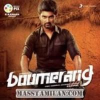 Boomerang Mp3 Song Movies Songs