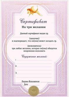 SZLSCyBogvI.jpg (431×604)