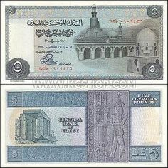 P-45a Egypt 1969-78 5 Pounds Unc - Egyptian Currency
