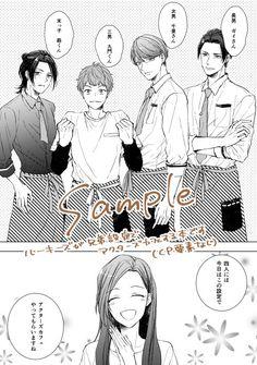 Manga Anime, Acting, Wattpad, Memes, Characters, Babies, Babys, Manga, Figurines