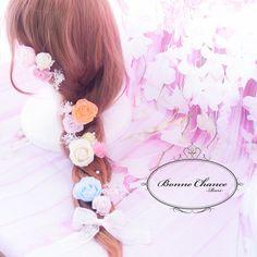 …*☆*……………………………………………………………*ラプンツェルのお花畑の髪飾りセット* カラフルですがパステル調で とても可愛いお花の道が髪で作れる夢のセット*ラプンツェルのような三つ編みにも、ハーフアップにも いろんなイベントに使いやすいセットです。 まとめ髪をして、和装にもとっても合います。…*☆*……………………………………………………………薔薇10本 プリザーブドカスミソウ 2本 パール2本 レースリボン1本計15本セット全てUピンですので、 お好きなようにデザインしてお使い頂けます。…*☆*……………………………………………………………袴 ラプンツェル フラワー 結婚式 振袖 入学式 仮装 二次会 着物 ウェディング ドレス 発表会 成人式 前撮り ヘアピン パール ピン 等いろんなイベントに使える万能な髪飾り出品中です^^