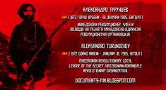 MACEDONIAN REVOLUTIONARY ALEXANDER TURUNDZEV Macedonia People, Revolutionaries, Buffalo, Religion, Culture, Traditional, History, Historia, Water Buffalo