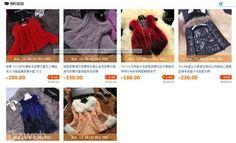 Cách làm giàu từ quần áo cũ   ý tưởng kinh doanh không cần vốn http://blog.bizweb.vn/cach-lam-giau-tu-quan-ao-cu-y-tuong-kinh-doanh-khong-can-von/
