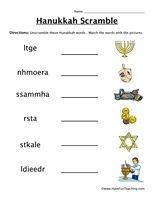 1000+ images about Jewish on Pinterest | Menorah, Hannukah ...