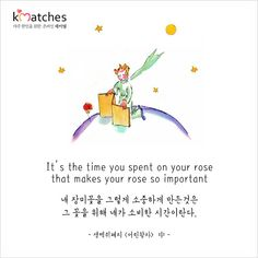 소중한 이유.. – Kmatches https://kmatches.com/ 미주 한인을 위한 온라인 데이팅 Korean American Dating #LA #relationship #엘에이 #한인타운 #데이트 #korean #koreanamericandating #미주한인온라인데이트 #quote #명언 #사랑