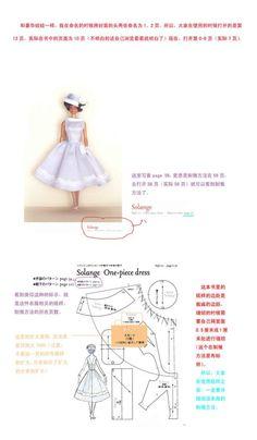 Barbie Dress & Hat Patterns