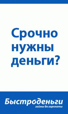 stock Акции от микрозаймеров! Беспроцентно! Blog Page, Logos, Logo
