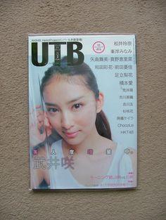 UTB vol. 206 Feb 2012
