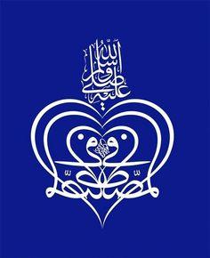 اللهم صل و سلم و بارك على سيد الخلق سيدنا محمد رسول الله و على آله و صحبه أجمعين