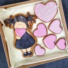 Наборчик на День Рождения! ❤❤❤Меняем надпись на сердечке и он превращается в наборчик ко дню влюбленных ❤❤❤ Размер коробочки 20×20 см. #пряники #пряникимосква #имбирныепряники #пряникиназаказ #ручнаяработа #сладкийподарок #деньрождения #длядрузей #длядетей #instadessert #gingercookies #cookies #vscomoscow #vsco #love #stvalentine #14февраля