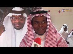حفل زفاف بسام ابو بكر