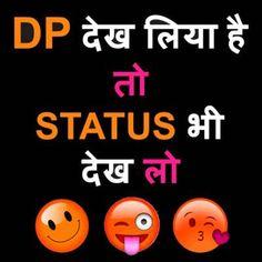 hd dp whatsapp