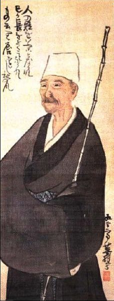 """""""Portrait of MATSUO Basho"""" by YOSANO Buson, Japan: MATSUO Basho (1644-1694) was the most famous poet of the Edo period in Japan. """"Do not seek to follow in the footsteps of the wise. Seek what they sought."""" - Matsuo Basho 松尾芭蕉"""