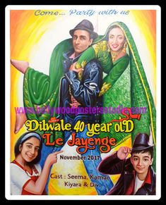 Peronalized Custom painted movie posters for family at best price by expert bollywood canvas poster painting artist for anniversary party and furnish home Bollywood Posters, Film Movie, Movies, Unique Words, Canvas Poster, Indian Bollywood, Save The Date Cards, Beautiful Paintings, Artist Painting