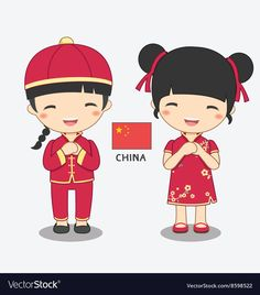 Chinese-costume vector image on VectorStock Chinese New Year, Chinese Art, Peace Poster, Japanese Couple, Countries And Flags, Fancy Dress Design, Costumes Around The World, New Year's Crafts, Kids Around The World