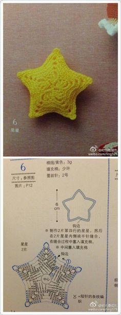 Stuffed Crochet Star Pattern