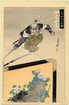 The Forty Seven Ronin.A rōnin (浪人?)[1] was a samurai with no lord or master during the feudal period (1185–1868) of Japan. A samurai became masterless from the death or fall of his master, or after the loss of his master's favor or privilege.[2]