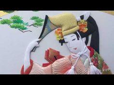 Kurumie Oshie GENGETSUYA | eBay