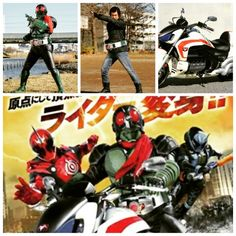 Super Hero Year - Kamen Rider 1gou More in www.mixheroclub.com