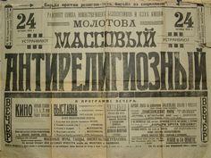 Афиша антирелигиозного вечера Союза воинствующих безбожников, 1933