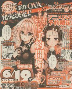 New To Love Ru Darkness Anime to Be 2 New OVAs