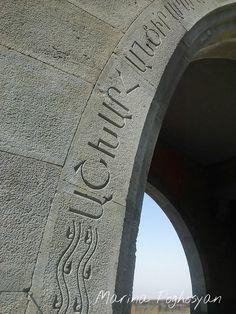 Աշխարհ անցիր, Արարատի նման ճերմակ գագաթ չկա... My Land, Armenia, Homeland