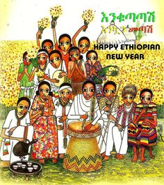 Ethiopian new year celebration African Life, African Culture, African Art, History Of Ethiopia, Ethiopian People, Small Yellow Flowers, Contemporary Decorative Art, African Princess, Happy New Year Cards