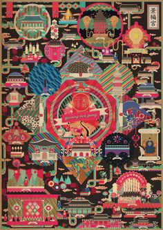 The stories of Korean Palaces on Illustration Served Graphic Design Illustration, Illustration Art, Korean Painting, Japanese Graphic Design, Korean Art, Art Festival, Chinese Art, Graphic Prints, Collage Art