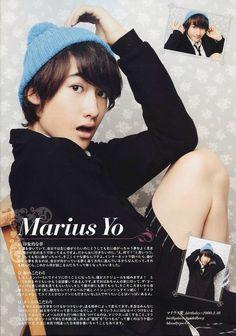 Marius Yo