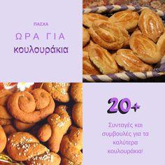 #cookpadgreece #πασχα #κουλουρακια