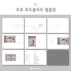 """알아두면 유용한무료 사이트 총정리 - 20선 """"인터넷은 넓고, 유용한 곳은 참 많다!"""" 사진 / 이미지, 디자인... Ppt Template Design, Free Ppt Template, Ppt Design, Graphic Design Print, Brochure Design, Slide Design, Layout Design, Branding Design, Portfolio Design"""