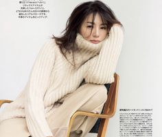 All About Japan, Fashion Photo, Superstar, Beautiful Women, Feminine, Hairstyle, Kawaii, Asian, Actresses