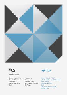 RA: Resident советник Air, Токио (2015)