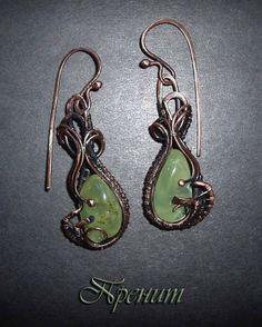 Серьги с пренитом выполнены из патинированной меди в технике wire wrap. Prehnite earrings made of patinated copper in wire wrap technique. Wire Wrapped Jewelry, Natural Stones, Women Jewelry, Drop Earrings, Drop Earring, Wire Wrap Jewelry, Wire Jewelry