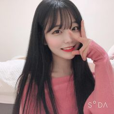 Discover recipes, home ideas, style inspiration and other ideas to try. Ulzzang Hair, Ulzzang Korean Girl, Pretty Korean Girls, Cute Korean Girl, Korean Beauty, Asian Beauty, Girls Tumblrs, Korean Girl Photo, Girls With Black Hair