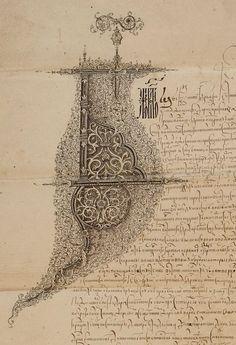 Russian charter 1622 Жалованная грамота 1622 год