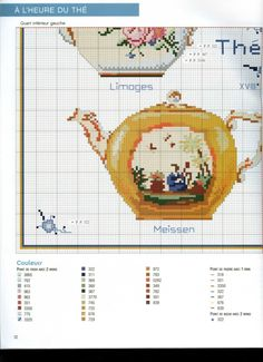 Teapot collection: Gallery.ru / Фото #1 - 193 - Yra3raza