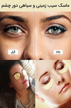 Beauty Tips For Women, Beauty Tips For Skin, Health And Beauty Tips, Beauty Skin, Good Skin Tips, Healthy Skin Tips, Healthy Beauty, Mom Daughter Tattoos, Hair Jazz