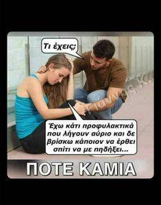 Funny Cartoons, Funny Jokes, Lol, Humor, Memes, Movie Posters, Greek, Pictures, Husky Jokes