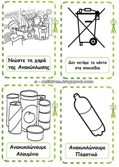 Earth Day, Recycling, School, Blog, Crafts, Tri, Science, Environment, Manualidades