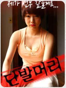 Price of Nude (2017) | Film Semi lk21 Nonton Movie Online Subtitle