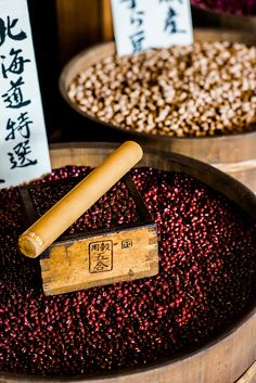 Japanese Azuki beans shop Japanese Sweets, Japanese Food, Turning Japanese, Nihon, Japanese Culture, Kraut, Food Styling, Asian Recipes, Food And Drink