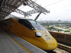 Very High Speed Train, from Cartoon Network  Yellow black smooth exterior