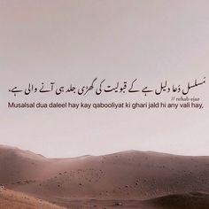 Islamic Quotes On Death, Islamic Love Quotes, Muslim Quotes, Islamic Inspirational Quotes, Quran Quotes Love, Ali Quotes, Jokes Quotes, True Quotes, Loyalty Quotes