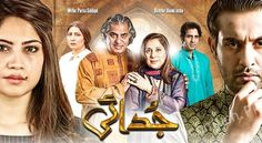 Judai | Mother's Day Special Telefilm