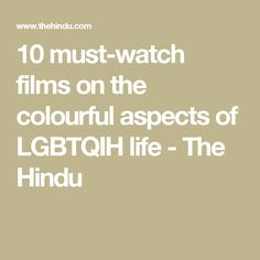 10 must-watch films on the colourful aspects of LGBTQIH life - The Hindu