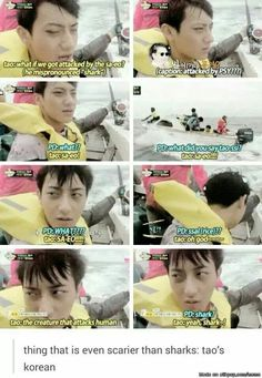 Lay and Tao had the funniest mispronounciations