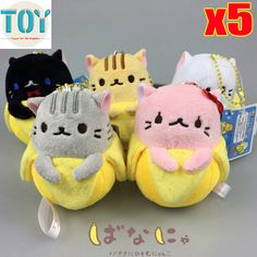 Find More Movies & TV Information about New 5pcs Kawaii Bananya Banana Cat Plush Toy Soft Stuffed Animal Doll 9cm Keychain Anime Baby Dolls Peluche Brinquedos Kids Gift,High Quality toy gift set,China gift toy Suppliers, Cheap toy buggy from Toys in the Kingdom on Aliexpress.com
